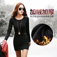 Dress warm autumn and winter 2015 new Korean female bottoming thick velvet long-sleeved dress