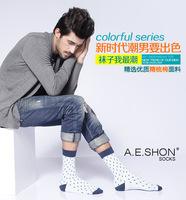 2014 high tube  fashion America Europe UK business elastic combed cotton men's  socks