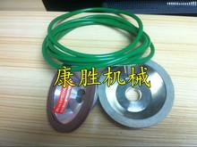 Universal Grinder verde de goma correa de resina diamante muela rueda de aleación