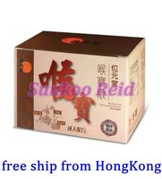 Wai Yuen Tong Throat Soothing Powder (For Adults)-6 pieces