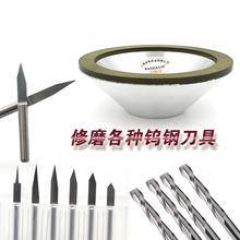 Diamante resina muela rueda amoladora para afilar acero de tungsteno herramientas de corte