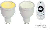 2pcs 4W 2.4Ghz WW/CW GU10 LED spotlight + 1 piece 2.4Ghz WW/CW 4-zone touch remote(Mi-Light)