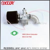 MIKUNI Carburetor VM22 PZ26 Kit + Mainfold Intake Pipe Air Filter 125cc 140cc Dirt Pit Bike Motorcycle Carburetor Free Shipping