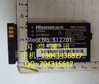Free shipping high quality mobile battery LI3785BK/LI3780WKA  for Hisense F58 C106 with good quality and best price