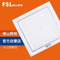 Led ceiling light lamps square concealed scrub antimist bathroom super bright lamp