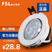 Led ceiling spotlight 3w full set background wall bull's-eye lights highlight 5 living room lights