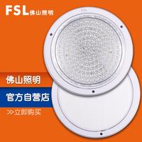 Fsl led ceiling light ultra-thin flat panel lamp antimist scrub 5w panel lights lamps circle