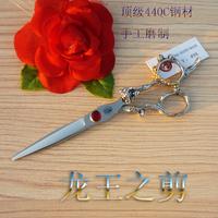 Loong quality hair scissor scissors flat cut scissors fl1-60