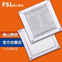 Led ceiling light lighting ming mounted waterproof anti-fog bathroom lamps