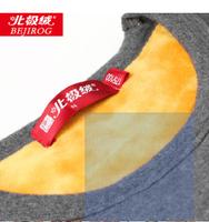 underwear plus velvet thickening female male long johns long johns cotton quinquagenarian double layer golden flower set