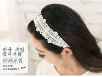 christmas gift Band wavelet band headbands for women,high-grade Winter band beautiful headbands for hair