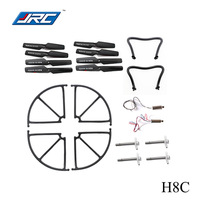 Value Meal JJRC H8C RC Quadcopter Spare Parts Set Motors Blades Propeller Protection Cover ,etc Part Also for DFD F183 Drone