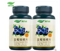2bottles/lot Blueberry Tablet (1000mg*60tablets/bottle) for relief of eyestrain (restore poor eyesight) Cranberry blueberries