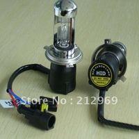 Hot sale hid bi xenon light 35w 8000k h4 hilo dual beam lamp