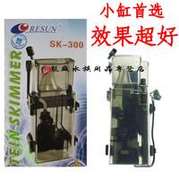 Aquarium Aquarium products mini protein skimmer egg sk-300 belt pump