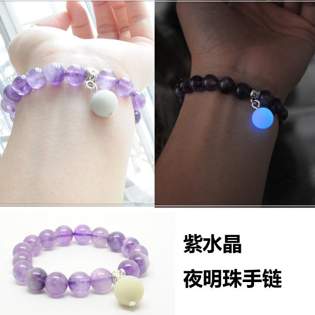 Crystal Bracelet India Purple Crystal Bracelet