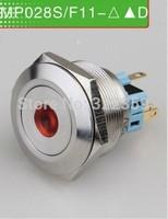 CMP metal 28mm illuminated dot lamp latching 1NO1NC Push Button Switch