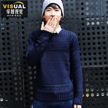 Пуловеры  от Sous Vetement Homme для Мужчины, материал Хлопок артикул 32248679618