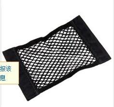 Автомобиль общий чистая мешок перчатка мешок липучка ствол мезонин сумки для вещей ёмкость чистая сотовый телефон вкладыш