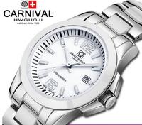 Russian Army Military Time Men Quartz Wristwatch HOT Sale 2 Colors Waterproof Fashion Women's Sport Watch High Quality Watches