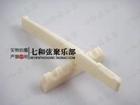 White 43*6*9MM/76*3*9.5MM folk guitar bone violin nut set/wood guitar violin bridge set/string nut set/string bridge set