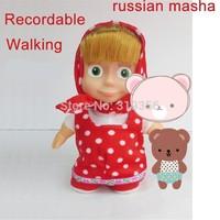 Cartoon Masha Dolls Stuffed Toys 22CM Russian Hot Sale Dolls Walking Recording Learning Education Toy For children