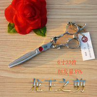 Loong quality hair scissor scissors hair cutting teeth fl1-633