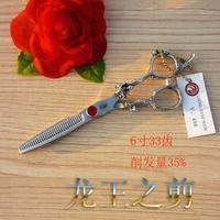 Loong quality hair scissor scissors hair cutting teeth fl1-633