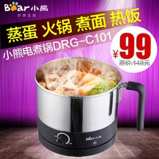 Tenha multi-purpose pot aquecimento eléctrico drg - c101 chaleira copo de aquecimento elétrico mini- fogão de caixa cremalheira vegetal fumegante(China (Mainland))