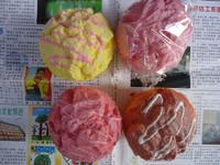10pcs/lots 8cm muti colors cream puff  squishy