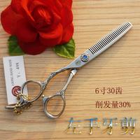Loong quality hair scissor scissors hair cutting teeth left hand scissors fhb-630