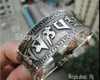 Details about New Tibetan Tibet silver Totem Bangle Cuff BraceletNew Tibetan
