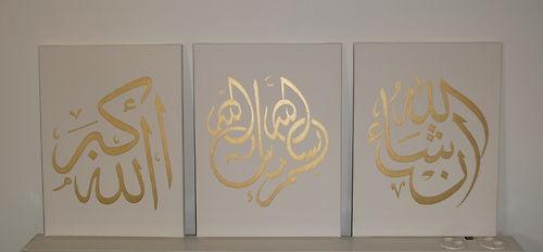 Tube arabe promotion achetez des tube arabe promotionnels for Decoration maison islam
