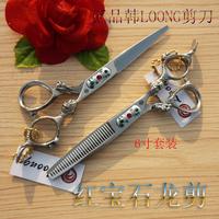 Loong hair scissor scissors thinning scissors flat cut cutting teeth cfe-60-630