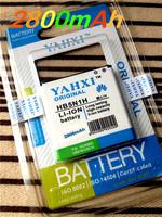 High Qality 2800mAh HB5N1H Battery for Huawei Ascend G300 Ascend G305T C8812 U8815 U8818 T8828 etc phone Free shipping