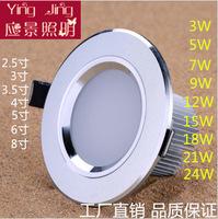 High brightness lights 2.5 inch 3W high power led downlights Warm white/cold white AC220V