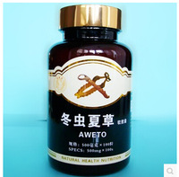 3 bottles/lot  Cordyceps Sinensis cleaner lung Soft Capsule Improve Respiratory strength anti-aging food 500mgx100each/bottle