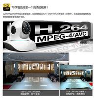 Millions HD  network cameras Web camera remote wireless monitoring network cameras