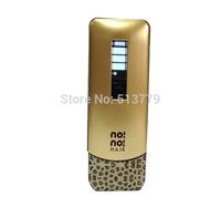 2014  Leopard grain /khaki Hair Removal 8800 No no Hair remover epilator Body Shaver Portable Nono  For Free Shipping
