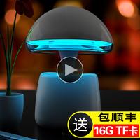 Lamp table lamp audio alarm clock multifunctional birthday gift romantic gift girls