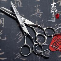 FENICE Professional scissors hair scissor combination set flat cut cutting teeth thinning scissors 5.5 GKX-TZ