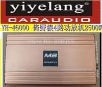 4 CH HOT SELL CAR  AMPLIFIER46000