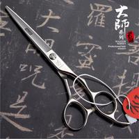 FENICE Flat cut professional scissors hair scissor thinning scissors 6 6.5 GTXGJPJ