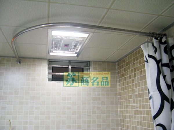 Cortinas De Baño Keep Calm: de barras curvas para ducha de China, vendedores de barras curvas para