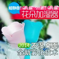 Mute usb mini fan humidifier for birthday gift rose humidifier