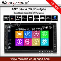 Car DVD For Nissan Almera Tiida X-Trail Qashqai Juke Murano Navara Navara Note Pathfinder NP300 with GPS, Radio,Bluetooth