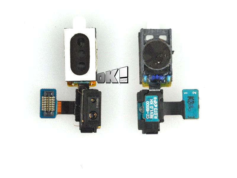 proximity sensor mobile Promotion