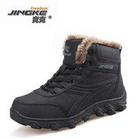 2015 free shipping black genuine leather fur warm botas masculinas,fashion durable shoes men,waterproof outdoor botas hombre