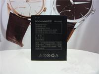 High Quality Lenovo BL217 3000mAh cell phone  Battery For Lenovo S930 S938T S939