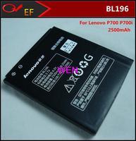 Original BL196 2500mAh Lenovo cell Phone Battery  For Lenovo LePhone P700 P700i
